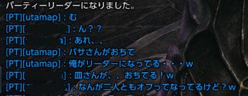TERA_ScreenShot_20130115_221146.jpg