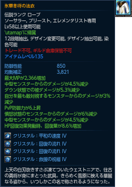 TERA_ScreenShot_20130219_231438.jpg
