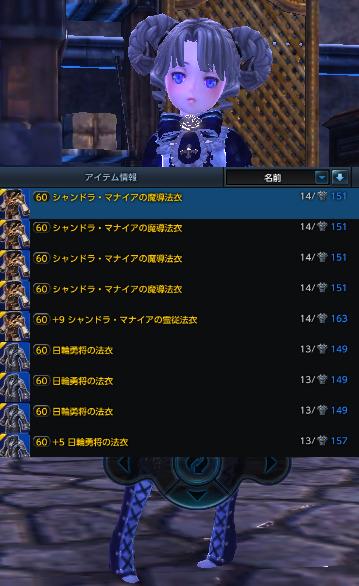 TERA_ScreenShot_20130307_001354.jpg