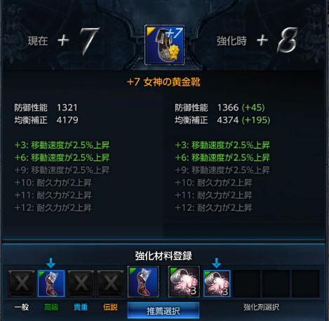 TERA_ScreenShot_20140621_115827.jpg